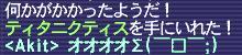 1113_00.JPG