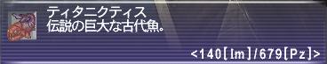 1113_01.JPG