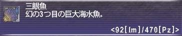 1113_11_1.JPG