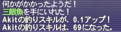1113_12.JPG
