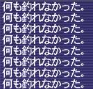 1116_00.JPG