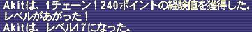 1122_00.JPG