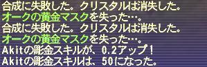 1128_01.JPG