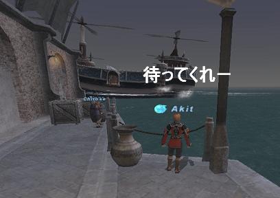 1129_03.JPG