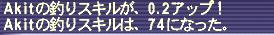 1130_02.JPG