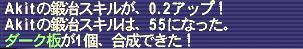 1205_02.JPG