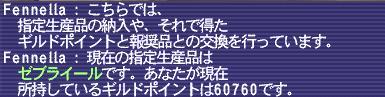 1205_05.JPG