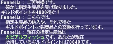 1207_01.JPG