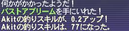 1207_02.JPG