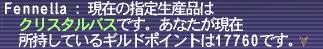 0220_01