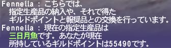 0521_01