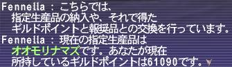 0522_01
