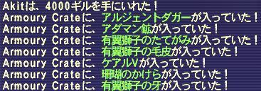 060102_01