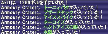 060117_01