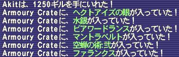 060117_02