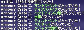 060117_03