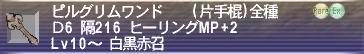 060120_01
