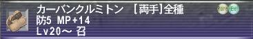 060219_01