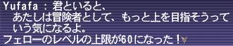 060317_02