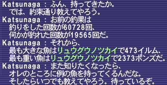 0628_03
