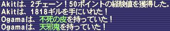 1010_03
