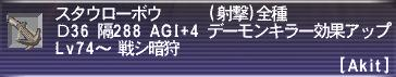 1114_02