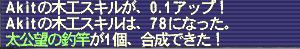 1212_02