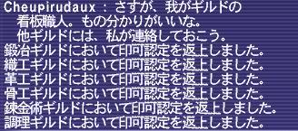 1215_01