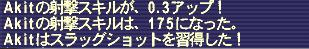 1225_03