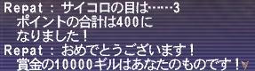 060409_05