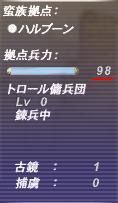 060426_01