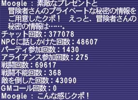 060516_00