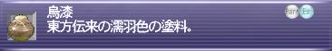060621_01