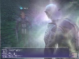 060807_01
