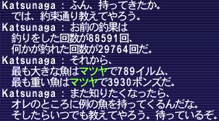 080212_04