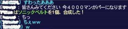 100601_01