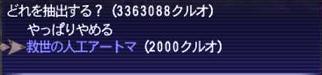 111030_01